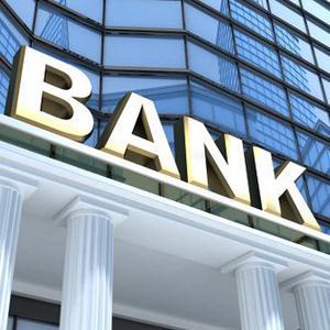 Банки Болохово