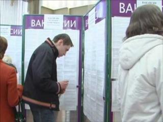 Центры занятости Болохово
