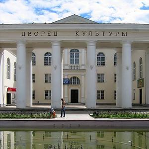 Дворцы и дома культуры Болохово
