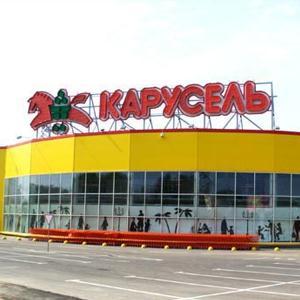 Гипермаркеты Болохово