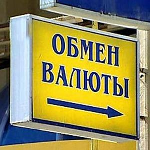 Обмен валют Болохово