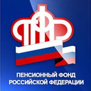 Пенсионные фонды Болохово