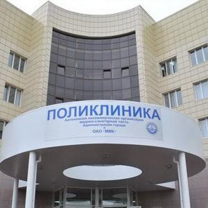 Поликлиники Болохово