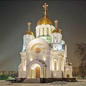 Религиозные учреждения Болохово