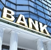 Банки в Болохово