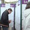 Центры занятости в Болохово