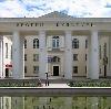 Дворцы и дома культуры в Болохово