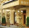 Гостиницы в Болохово
