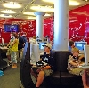 Интернет-кафе в Болохово