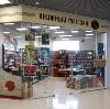 Книжные магазины в Болохово