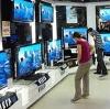 Магазины электроники в Болохово