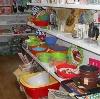 Магазины хозтоваров в Болохово
