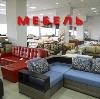 Магазины мебели в Болохово