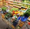 Магазины продуктов в Болохово