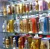 Парфюмерные магазины в Болохово