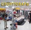Спортивные магазины в Болохово