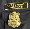 Судебные приставы в Болохово