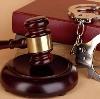 Суды в Болохово