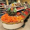 Супермаркеты в Болохово