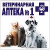 Ветеринарные аптеки в Болохово