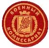 Военкоматы, комиссариаты в Болохово