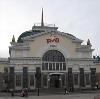 Железнодорожные вокзалы в Болохово