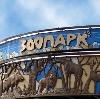 Зоопарки в Болохово