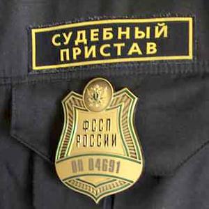 Судебные приставы Болохово