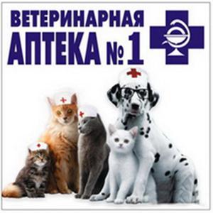 Ветеринарные аптеки Болохово